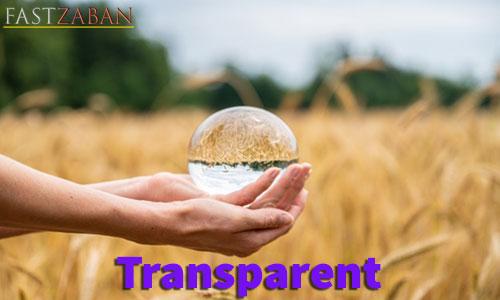 آموزش تصویری ۵۰۴ - کلمه transparent