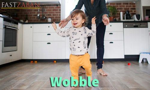 آموزش تصویری لغات ۵۰۴ واژه - لغت wobble