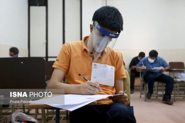 آزمون تافل دانشگاه تربیت مدرس اواخر بهمن برگزار می شود