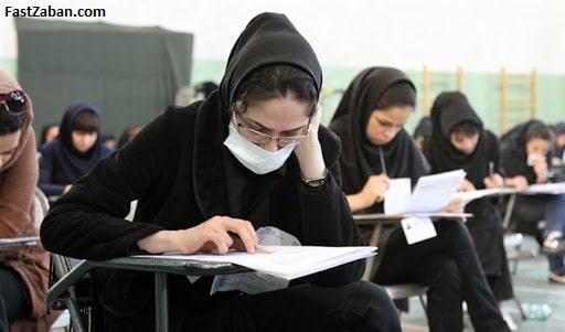 دانلود سوالات دکتری وزارت بهداشت 1400 با پاسخ تشریحی درس زبان