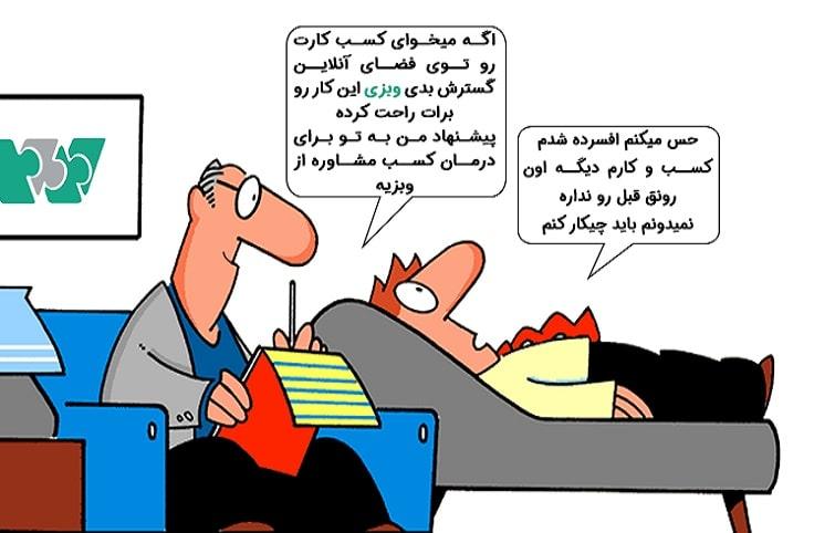 آشنایی با سایت ساز وبزی، ساده ترین سایت ساز ایرانی